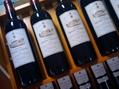 法国红酒进口代理