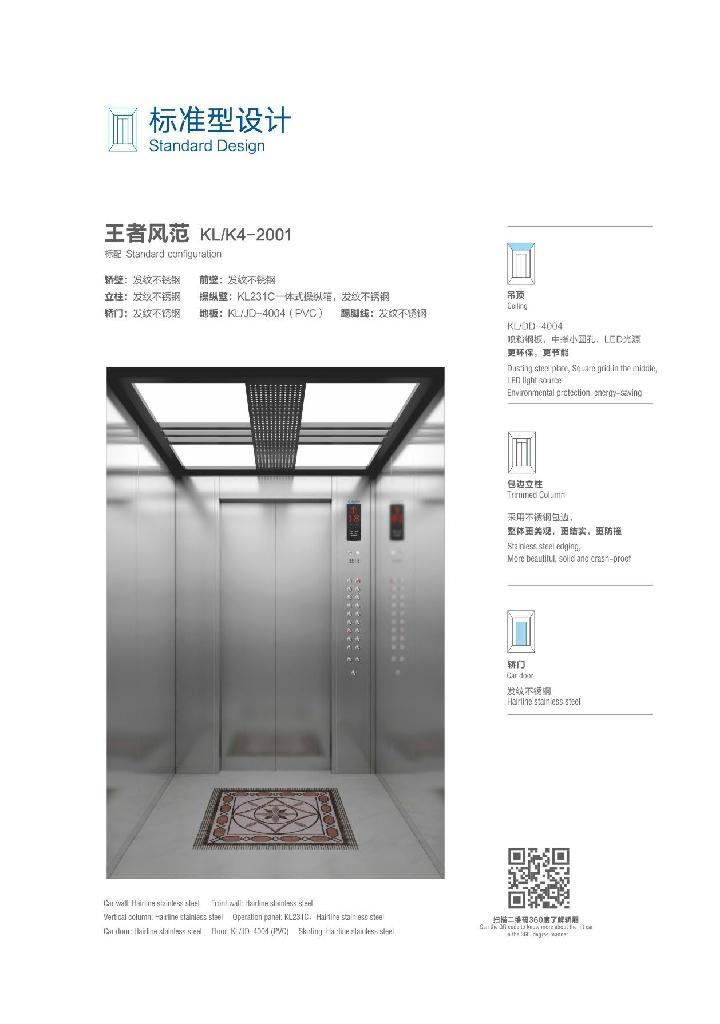 Machine Room Passenger Elevator 3