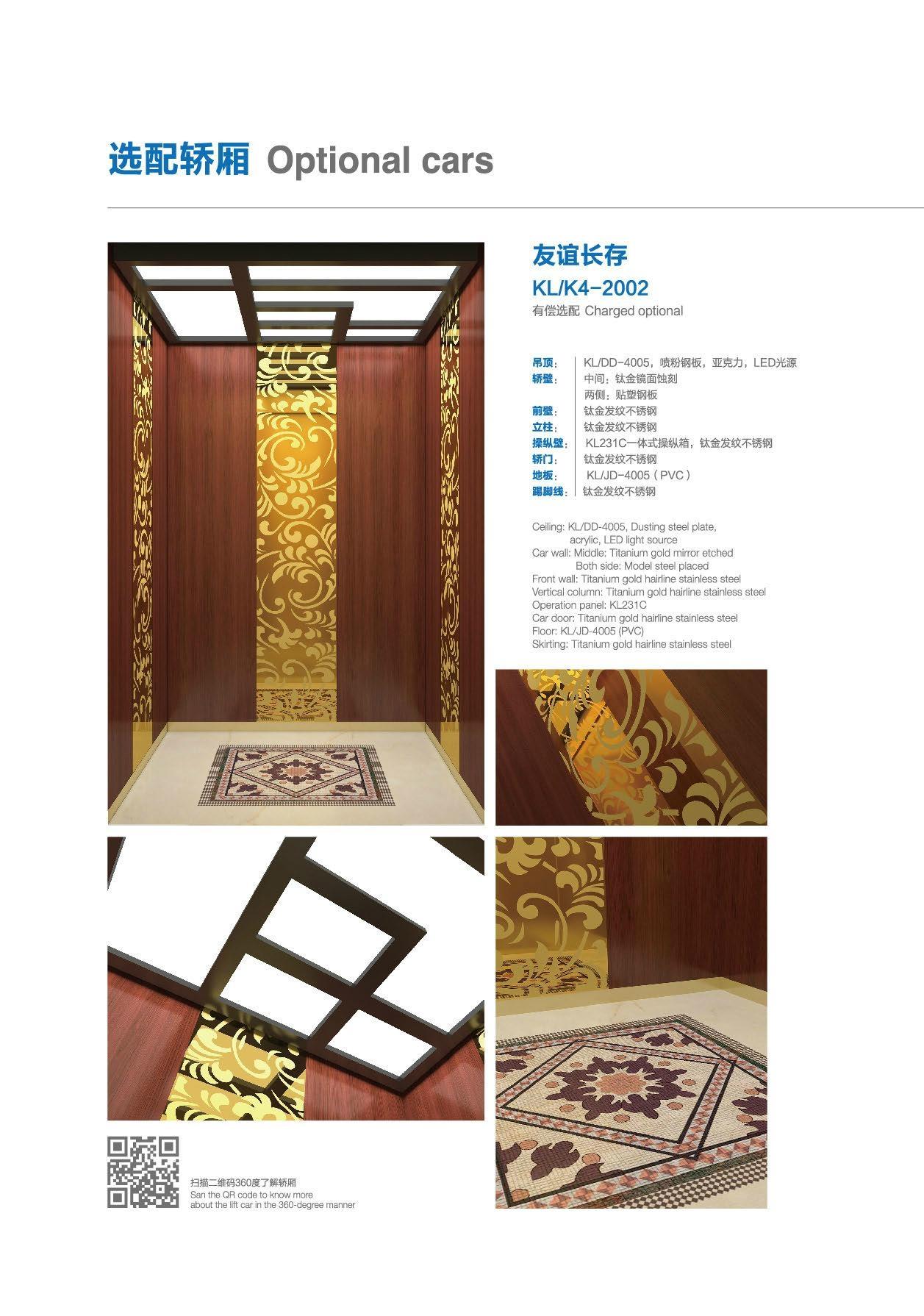 Machine Roomless Passenger Elevator 3