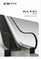 Commercial Escalator - KLF - Canny (China Manufacturer ...