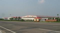 Hebei Huaqi Special Purpose Vehicle Manufacturing Co.,Ltd