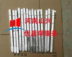 63焊锡条焊接材料厂家直销