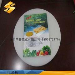 厂家直销无毒无味环保耐磨防滑抗腐蚀聚乙烯砧板