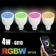 milight 4w smartphone ios app remote wifi control lighting gu10 rgb color changi