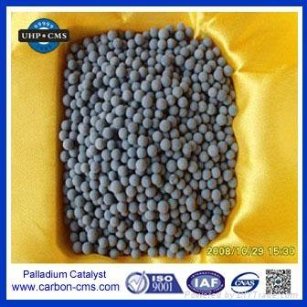 palladium catalyst carrier aluminum deoxidizer - 506HL