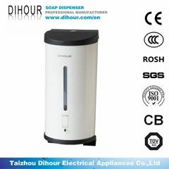 Touch free automatic liquid soap dispenser machine