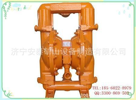 包頭BQG礦用氣動隔膜泵 1