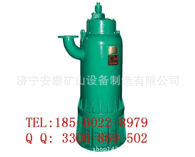 常州防爆潛水排污泵核心供應商濟寧安泰泵業 1
