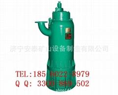 常州防爆潛水排污泵核心供應商濟寧安泰泵業