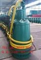 衡水礦用潛污泵銷量     1