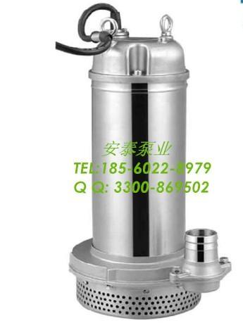 東營國內專業不鏽鋼防爆潛水泵生產基地 1