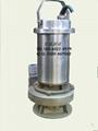 威海安泰泵業提供  不鏽鋼潛水