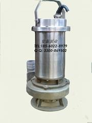 威海安泰泵業提供  不鏽鋼潛水排污泵報價