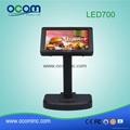 POS Media LED Pole Customer Display For