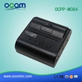 3 inch mobile thermal receipt printer