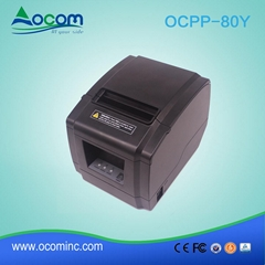 New model 80MM Thermal Printer with Auto Cutter