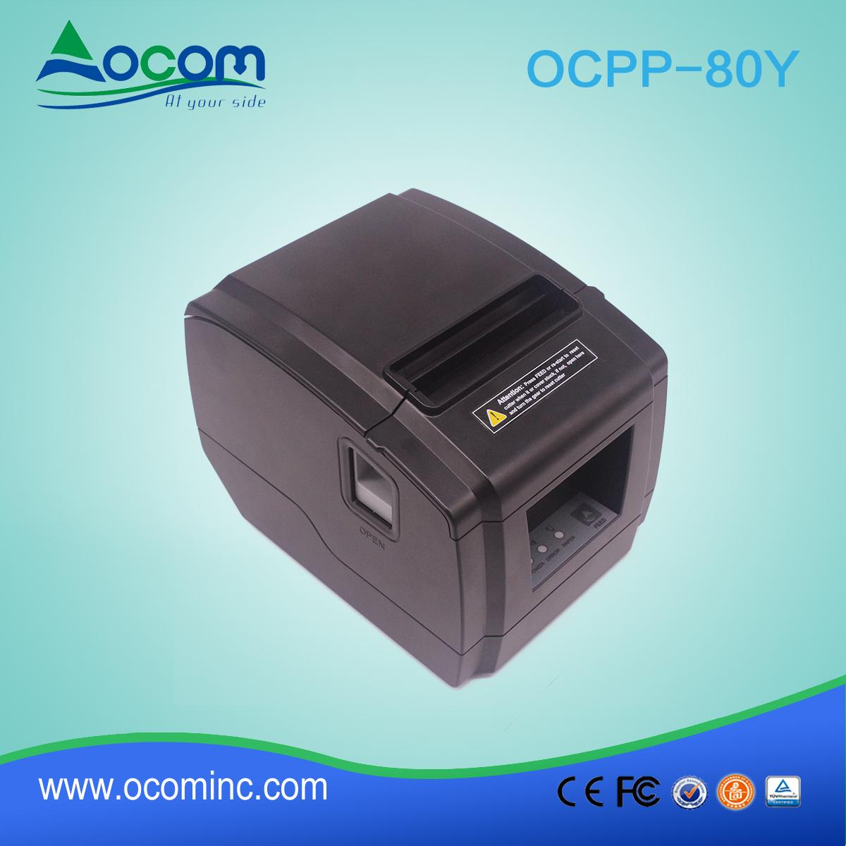 New model 80MM Thermal Printer with Auto Cutter 3