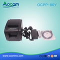 New model 80MM Thermal Printer with Auto Cutter 4
