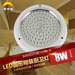 河南LED廚衛燈
