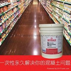 美國原裝進口鋰基混凝土固化劑