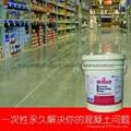 美国原装进口锂基混凝土固化剂 3