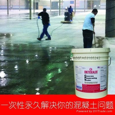 美国原装进口锂基混凝土固化剂 4