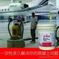 美国原装进口锂基混凝土固化剂 5