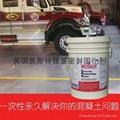 混凝土锂基密封固化剂