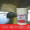 渗透结晶型无机防水防腐溶胶 3