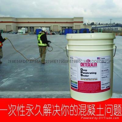 水性渗透结晶型无机防水剂 1