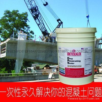 水性渗透结晶型无机防水剂 4