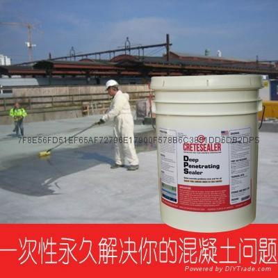 水性渗透结晶型无机防水剂 5
