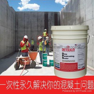 污水池专用渗透结晶型防水防腐溶胶 2