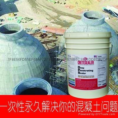 污水池专用渗透结晶型防水防腐溶胶 4