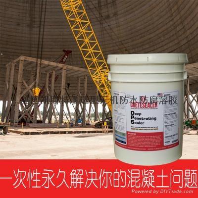 电厂冷却塔专用防水防腐溶胶 2