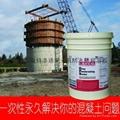 电厂冷却塔专用防水防腐溶胶 4