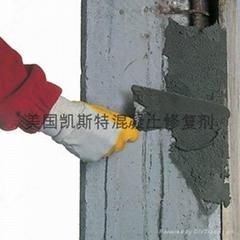 超级水泥聚合物