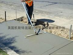 混凝土基面平整修补剂