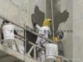 混凝土屋面修补聚合物涂料