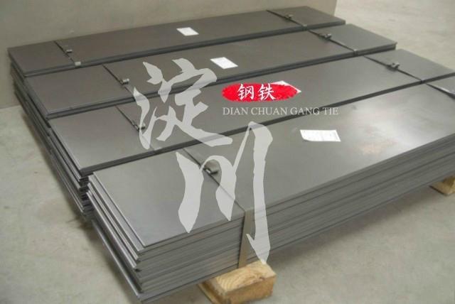 sae1065mod弹簧钢热轧板厂家 2