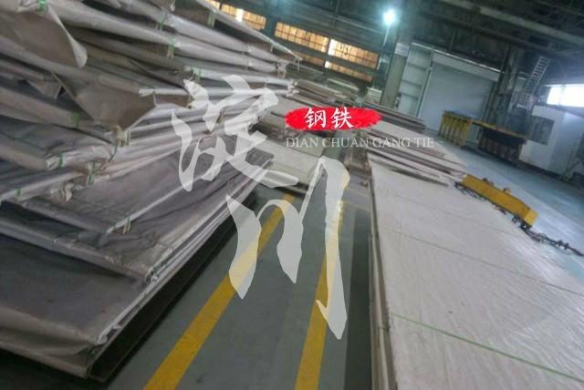 sae1065mod弹簧钢热轧板厂家 4