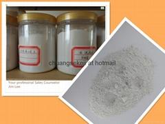 325mesh super  white calcined kaolin