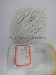 calcined high whiteness powder 1250 mesh Kaolin