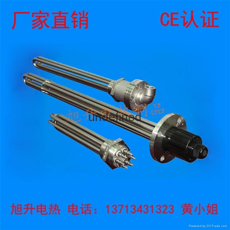 東莞廠家CE認証供水箱加熱304不鏽鋼法蘭頭電熱管 3