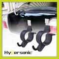 HP3517 Hypersonic plastic car trunk