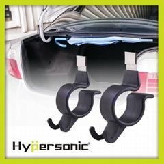 HP3517 Hypersonic plastic car trunk umbrella holder organizer