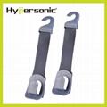 HP3514 Hypersonic car seat hook