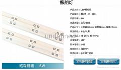 生产销售LED5050硬条灯LED模组灯