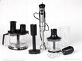 Free Shipping Multifunctional Household 800W Electric Stick Blender Hand Blender 1