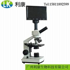 螨虫检测仪广州利康显微镜